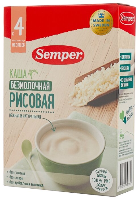 Каша Semper безмолочная рисовая (с 4 месяцев) 180 г