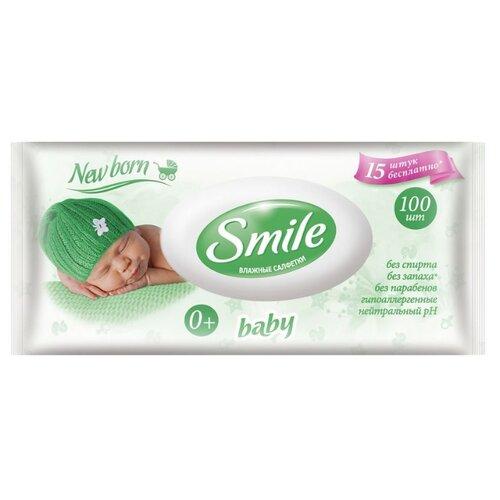 Влажные салфетки Smile Для новорожденных, пластиковая крышка, 100 шт.