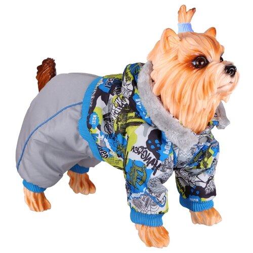 Комбинезон для собак DEZZIE 56356 мальчик, 35 см серый/голубой/зеленый