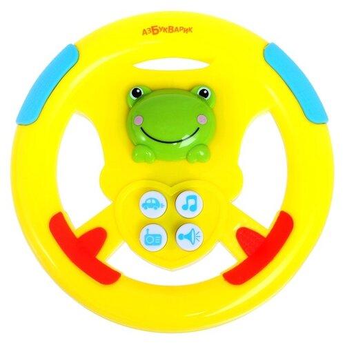 Купить Развивающая игрушка Азбукварик Музыкальный руль Бип-бип желтый, Развивающие игрушки