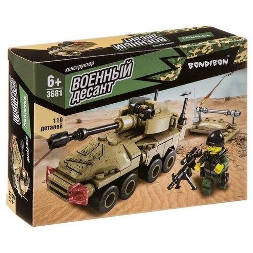 Купить Конструктор BONDIBON Военный десант ВВ3681 Танк, Конструкторы
