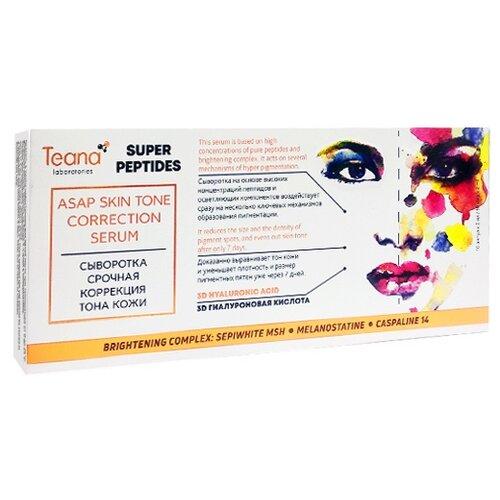 Teana Super peptides Сыворотка для лица Срочная коррекция тона кожи, 2 мл (10 шт.) сыворотка интенсив для проблемной кожи super peptides no problem intensive care serum 10 2мл