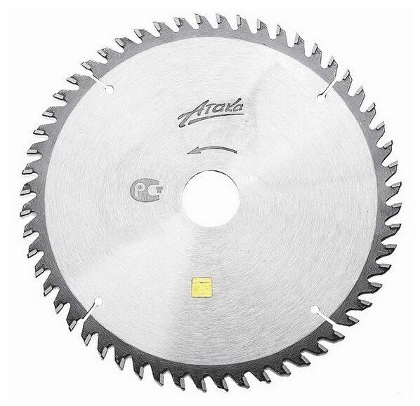 Пильный диск Атака Профи (8079530) 170х16 мм — цены на Яндекс.Маркете