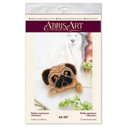 Купить ABRIS ART Набор-украшение для вышивания бисером Мопсик 7.7 x 6 см (AD-057), Наборы для вышивания