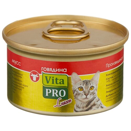 Корм для кошек Vita PRO 1 шт. Мяcной мусс Luxe для кошек, говядина 0.085 кг корм для кошек vita pro мяcной мусс luxe для стерилизованных кошек свинина 0 085 кг 1 шт