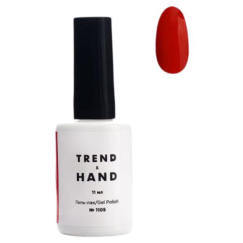 Купить Гель-лак для ногтей Trend&Hand Classic, 11 мл, оттенок 1105 Vogue