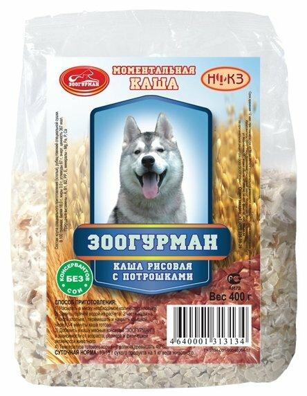 Корм для собак Зоогурман Каша рисовая потроха 400г