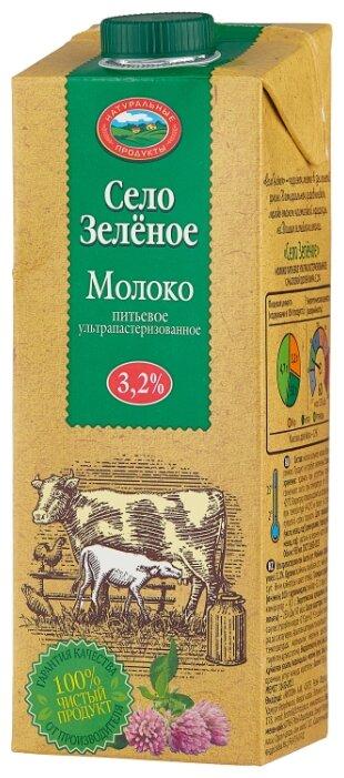 Молоко Parmalat 3,5% низколактозное ультрапастеризованное, 1л