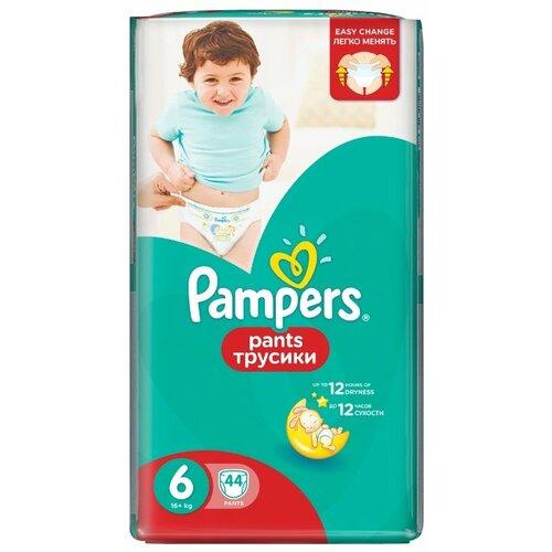 Купить Pampers трусики Pants 6 (16+ кг) 44 шт., Подгузники