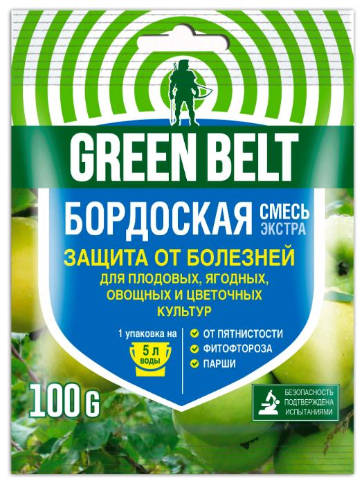 Green Belt Средство для защиты от болезней растений Бордоская смесь, 100 г