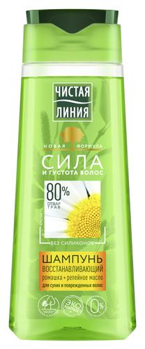 Купить Чистая линия шампунь Восстанавливающий Ромашка, 250 мл по низкой цене с доставкой из Яндекс.Маркета