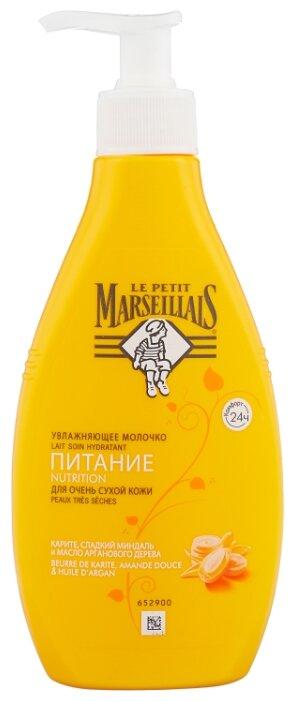 Молочко для тела Le Petit Marseillais Увлажняющее