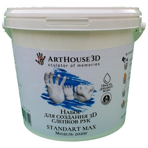 Купить ArtHouse 3D Набор для создания 3D слепков рук Standart max, 2.8 кг (SH003), Гипс