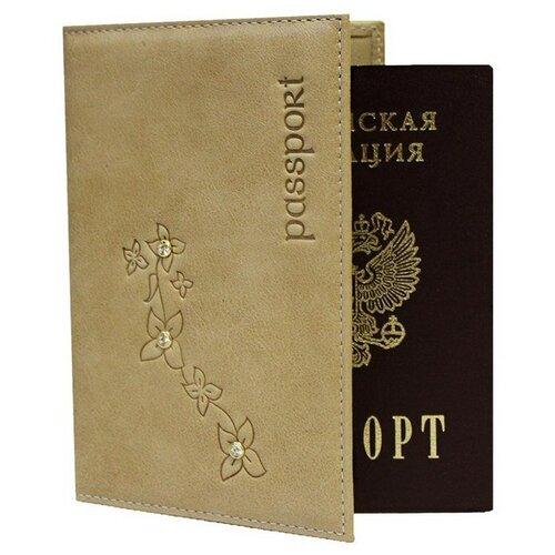Обложка для паспорта Kniksen Мэри ОПВ, бежевый