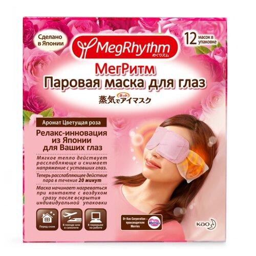 Фото - MegRhythm Паровая маска для глаз Цветущая роза (12 шт.) глаз и роза