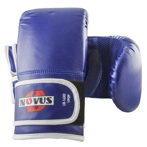 Снарядные перчатки Novus LTB-16302 синий XL
