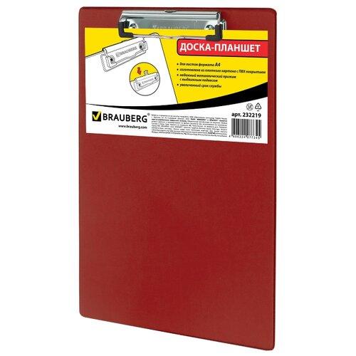 BRAUBERG Доска-планшет NUMBER ONE А4 с верхним прижимом бордовая планшет