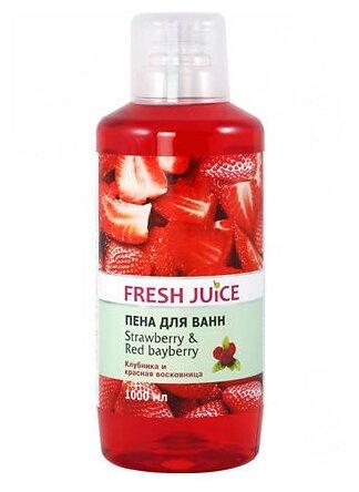 Fresh Juice Пена для ванн Strawberry