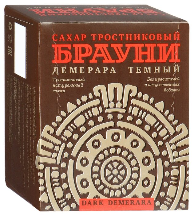 Сахар Брауни тростниковый Демерара темный, 500г