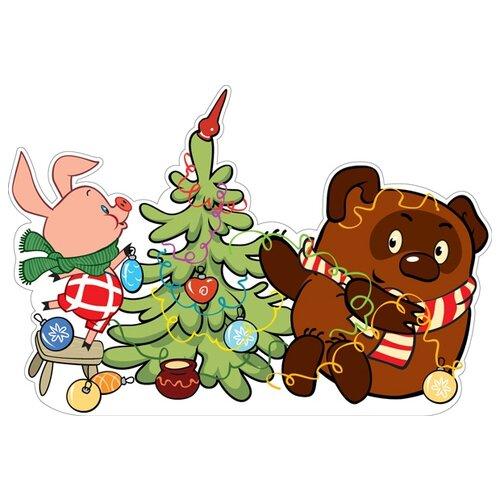 Фото - Плакат Пятачок и Винни Пух украшают елку (из мультфильма Винни Пух) конструктор loz brickheadz 1451 винни пух