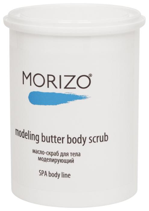 Morizo масло   скраб для тела
