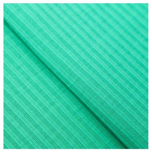 Ткань Арт Узор для пэчворка трикотажная 50 × 50 см мята набор для творчества арт узор ткань для пэчворка трикотаж коралловый 50 50см