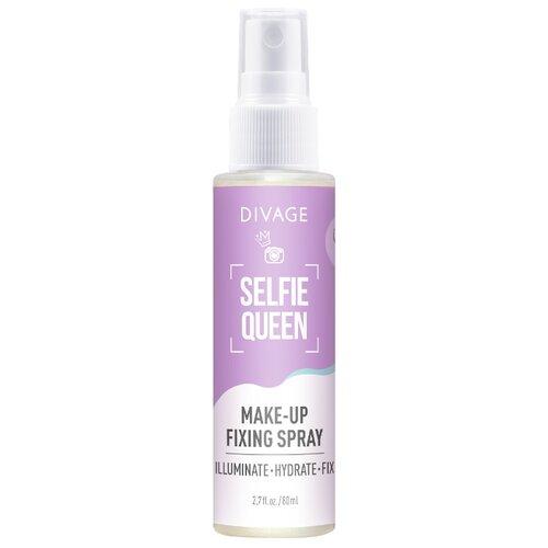 DIVAGE Спрей для фиксации макияжа Selfie Queen Fixing Spray 80 мл прозрачный спрей для фиксации макияжа с эффектом сияния divage selfie queen 80 мл