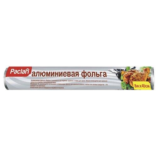 Фольга Paclan для гриля, 8 м х 45 см фольга алюминиевая paclan extra strong 10 м29 см в рулоне 1226331