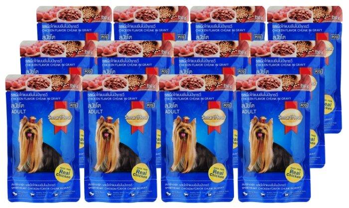 Корм для собак SmartHeart Курица в соусе