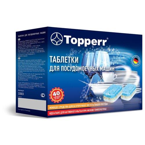 Topperr 10 в 1 таблетки для посудомоечной машины, 40 шт. topperr 10 в 1 таблетки для посудомоечной машины 60 шт