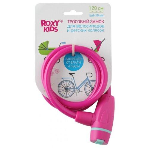 ROXY-KIDS Замок RSL-101200G pink сумка спортивная roxy roxy ro165bwijit9