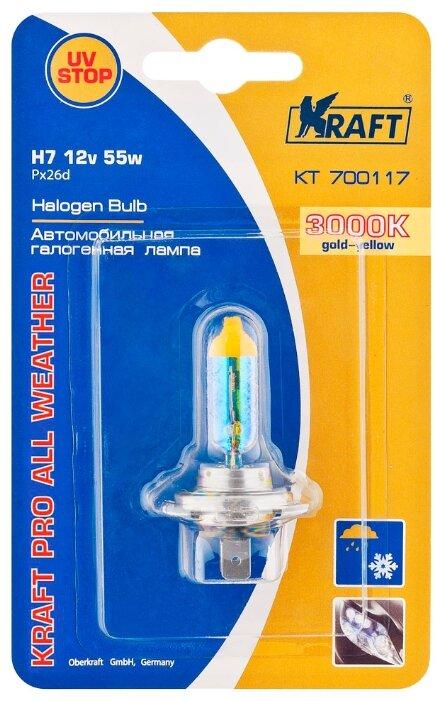 Лампа автомобильная галогенная KRAFT H7 12v 55w (PX26d) Pro All Weather KT 700117 1 шт.
