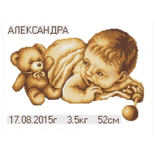 Купить С рождением ребенка (рис. на сатене 29х39) 29х39 Конек 9898, Конёк, Канва