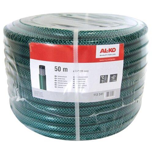 цена на Шланг AL-KO Classic 3/4 50 метров зеленый