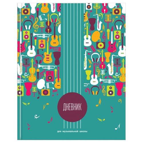 Купить ArtSpace Дневник для музыкальной школы Музыкальный паттерн зеленый, Дневники