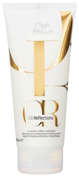 Wella Professionals кондиционер Oil Reflections Luminous Instant для интенсивного блеска волос