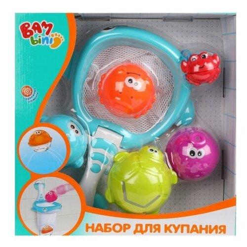 Набор для ванной S+S Toys Кольцо и шарики (200268821) голубой/зеленый/розовый сумка kd s 3473415 сиреневый розовый голубой
