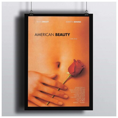 Постер Красота по-американски 50х70 см.В Рамке