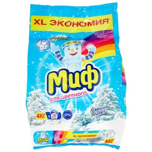 Стиральный порошок Миф Свежий цвет (автомат) пластиковый пакет 4 кг стиральный порошок умка детский мыльный пластиковый пакет 4 кг