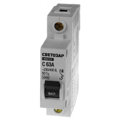 Автоматический выключатель СВЕТОЗАР 1P (C) 4,5kA 63 А