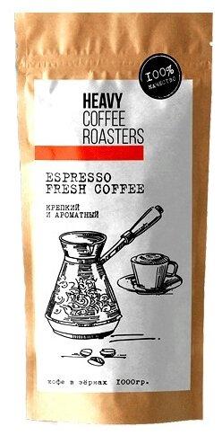 Купить Кофе в зернах Heavy Coffee Roasters Espresso, арабика/робуста, 1000 г по низкой цене с доставкой из Яндекс.Маркета (бывший Беру)