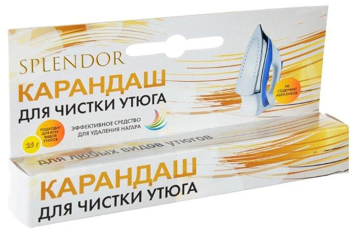 Карандаш Splendor 985-001 25 г