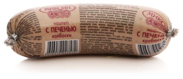 Микоян Паштет с печенью Колбаски 250 г