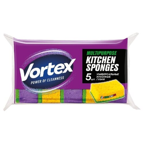 Губки кухонные Vortex 5 шт.