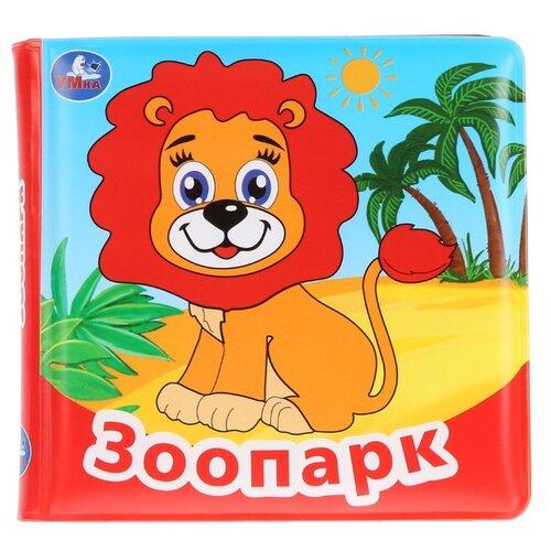 Купить Игрушка для ванной Умка Зоопарк, Игрушки для ванной
