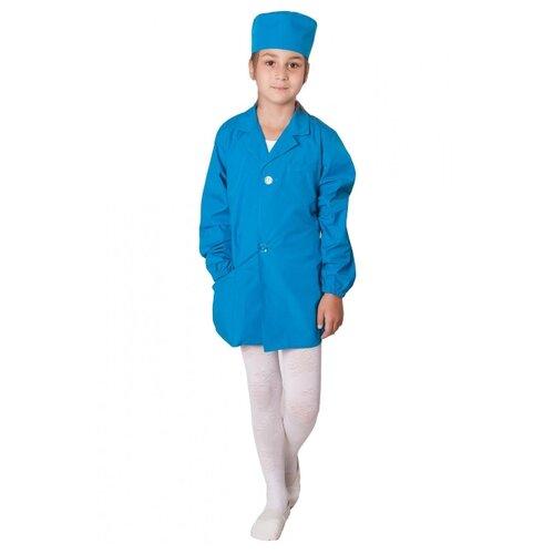 Купить Костюм ВИНИ Лабораторный (64006), синий, размер 122-128, Карнавальные костюмы