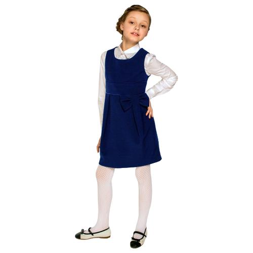 Сарафан Инфанта размер 152-76, синий брюки smena 39146 39148 39144 39149 39147 размер 152 76 ярко синий