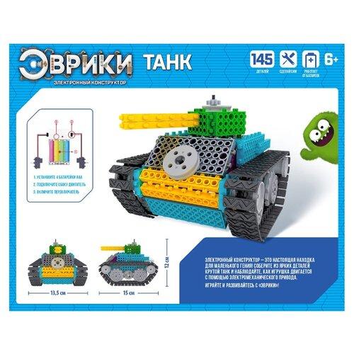 Купить Электромеханический конструктор ЭВРИКИ 3584359 Танк, Конструкторы