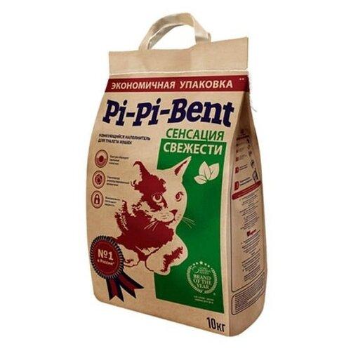 Комкующийся наполнитель Pi-Pi-Bent Сенсация свежести, 10 кг комкующийся наполнитель pi pi bent классик 10 кг