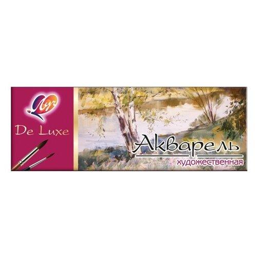 Купить Луч Краски акварельные De lux 16 цветов, без кисти (14С 1019-08)